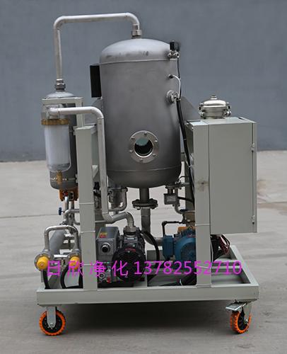 过滤器厂家EH油净油机ZLYC_V系列再生